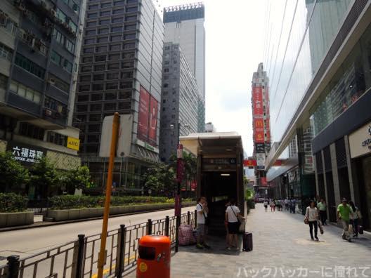 20151012110058 - 【香港】尖沙咀から旺角の昼散歩!雨傘革命と女人街の路上マーケットから