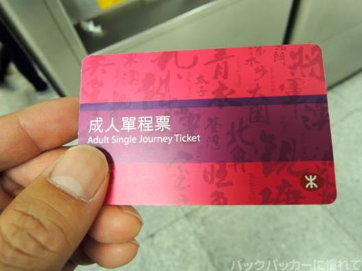 20151012111523 - 【香港】尖沙咀から旺角の昼散歩!雨傘革命と女人街の路上マーケットから