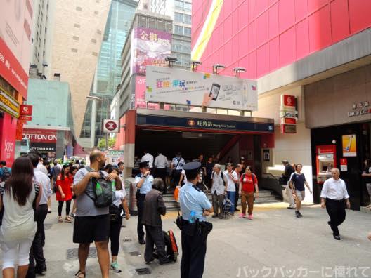 20151012112313 - 【香港】尖沙咀から旺角の昼散歩!雨傘革命と女人街の路上マーケットから