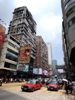 20151012144538 - 【香港】尖沙咀から旺角の昼散歩!雨傘革命と女人街の路上マーケットから
