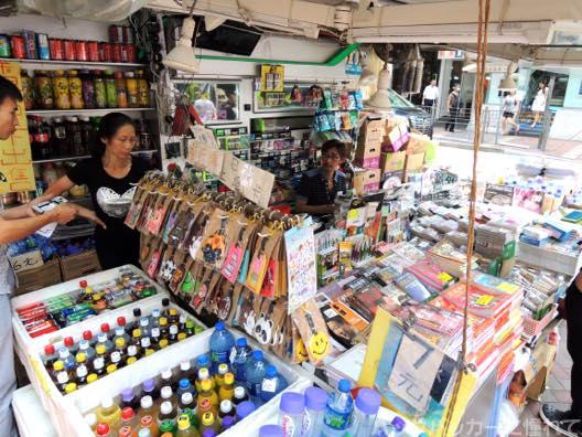 20151012145438 - 【香港】尖沙咀から旺角の昼散歩!雨傘革命と女人街の路上マーケットから