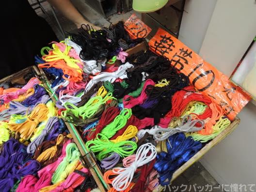 20151012145519 - 【香港】尖沙咀から旺角の昼散歩!雨傘革命と女人街の路上マーケットから