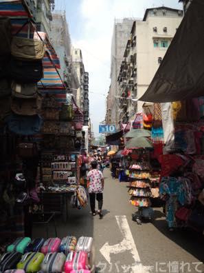 20151012145548 - 【香港】尖沙咀から旺角の昼散歩!雨傘革命と女人街の路上マーケットから