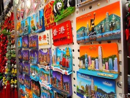 20151012145654 - 【香港】尖沙咀から旺角の昼散歩!雨傘革命と女人街の路上マーケットから