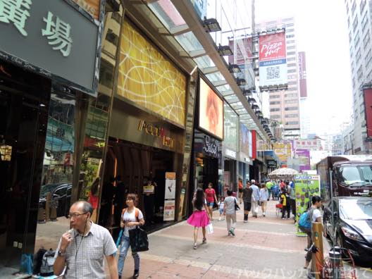 20151012145837 - 【香港】尖沙咀から旺角の昼散歩!雨傘革命と女人街の路上マーケットから