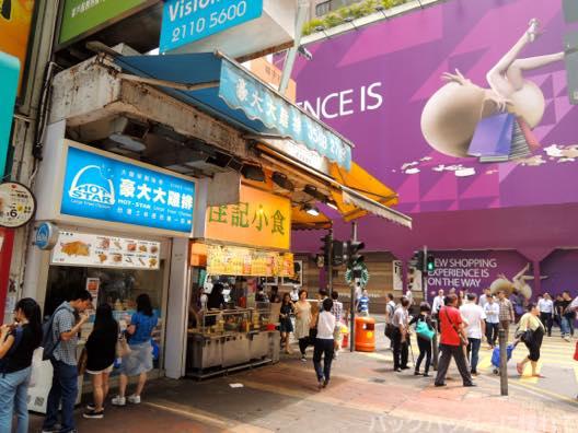 20151012145842 - 【香港】尖沙咀から旺角の昼散歩!雨傘革命と女人街の路上マーケットから