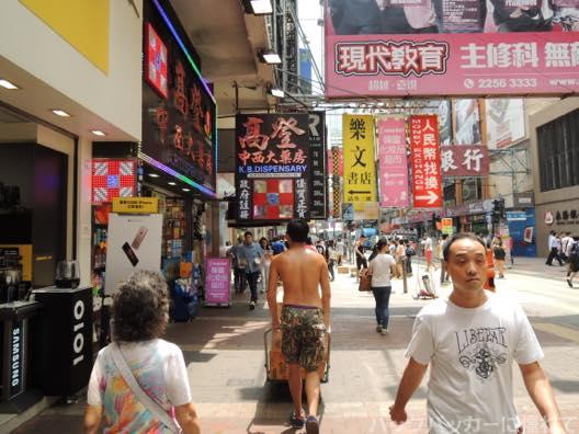 20151015091211 - 【香港】尖沙咀から旺角の昼散歩!雨傘革命と女人街の路上マーケットから
