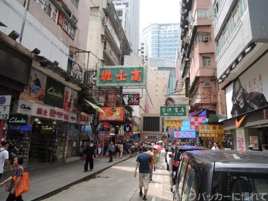 20151015091537 - 【香港】尖沙咀から旺角の昼散歩!雨傘革命と女人街の路上マーケットから