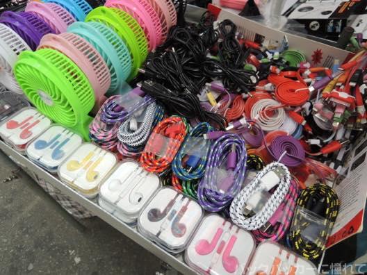 20151015093513 - 【香港】尖沙咀から旺角の昼散歩!雨傘革命と女人街の路上マーケットから