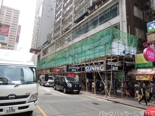 20151015093648 - 【香港】尖沙咀から旺角の昼散歩!雨傘革命と女人街の路上マーケットから