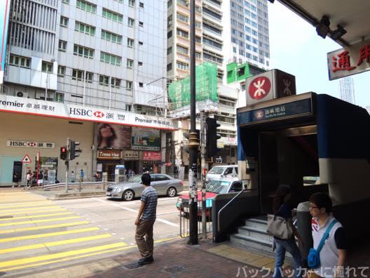 20151015102205 - 【香港】尖沙咀から旺角の昼散歩!雨傘革命と女人街の路上マーケットから