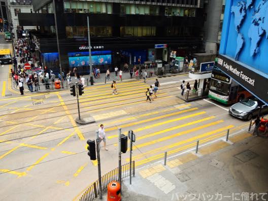 20151015172856 - 【香港島】中環から上環へ!トラムに乗って湾仔の街歩き