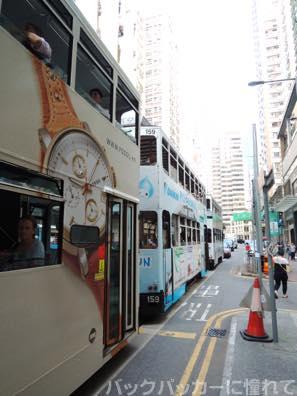 20151015200652 - 【香港島】中環から上環へ!トラムに乗って湾仔の街歩き