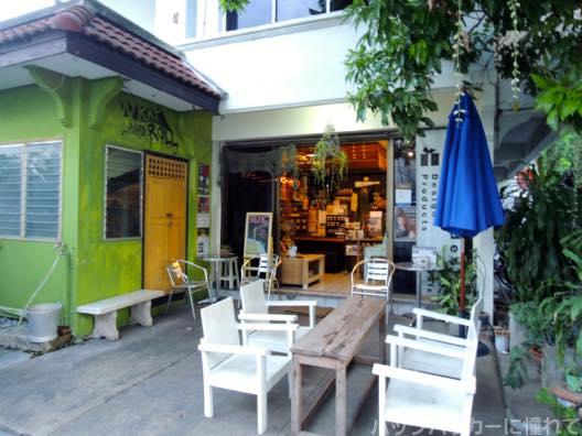 20151021202550 - 【チェンマイ街散歩】オシャレなソイ歩きでカフェとターペー門で海老の夕食