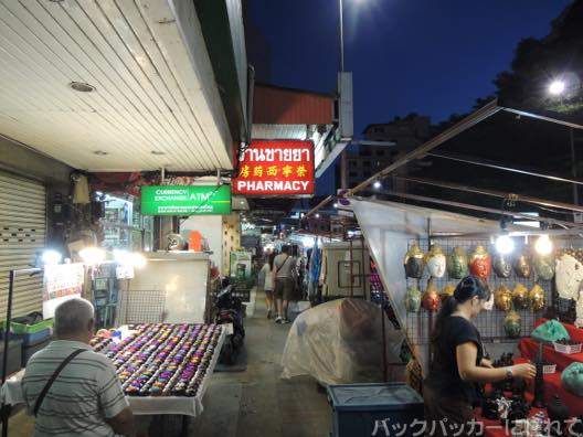 20151022082518 - チェンマイの夜散歩でお薦めしたいバーに出会った! 〜ナイトマーケット・クラブ・バー編〜