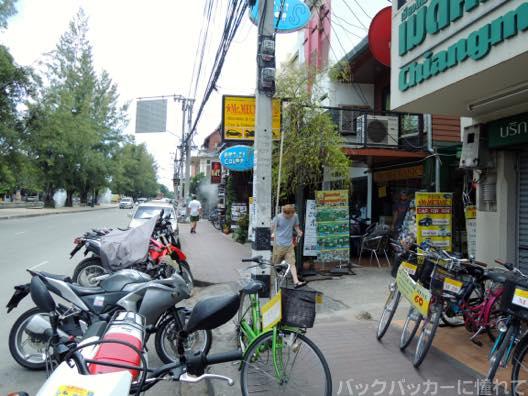 20151022143114 - 【チェンマイ寺院観光】ドイステープへレンタルバイクで行く