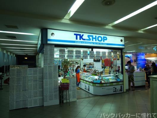20151024190414 - 日本のiPadセルラー版は海外でSIMフリーになるって本当? タイ・チェンマイで試してみました