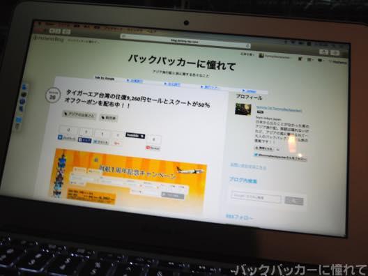 20151024195448 - 日本のiPadセルラー版は海外でSIMフリーになるって本当? タイ・チェンマイで試してみました