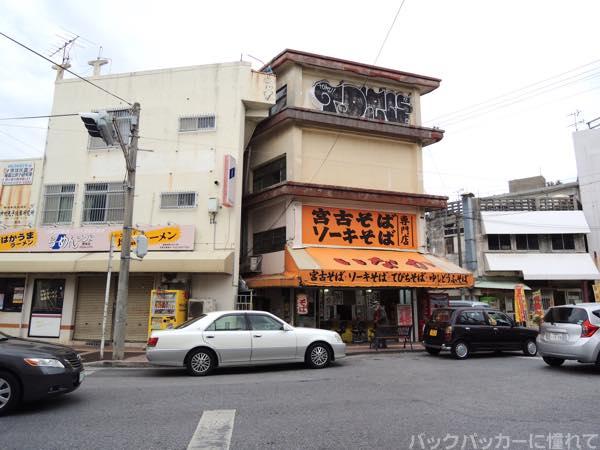 20151211210400 - 那覇で沖縄そばなら農連市場の「田舎」と「丸安そば」で間違いない!