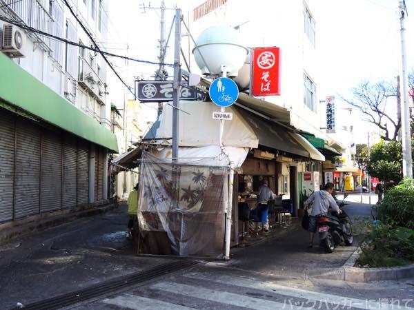 20151211214244 - 那覇で沖縄そばなら農連市場の「田舎」と「丸安そば」で間違いない!