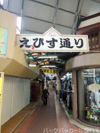 20151212192301 - 那覇で沖縄そばなら農連市場の「田舎」と「丸安そば」で間違いない!