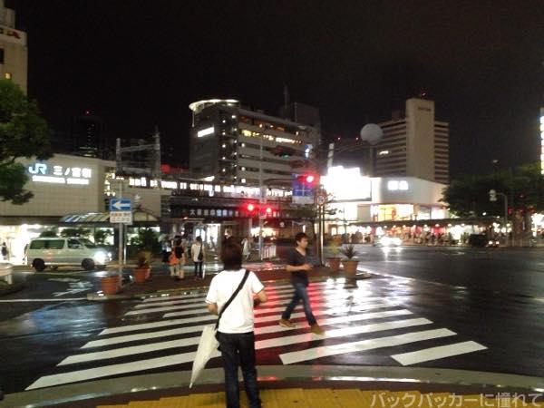 20151213115537 - 東京から神戸経由で行く!小豆島フェリー旅
