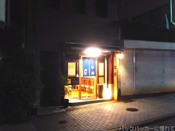 20151213123755 - 東京から神戸経由で行く!小豆島フェリー旅