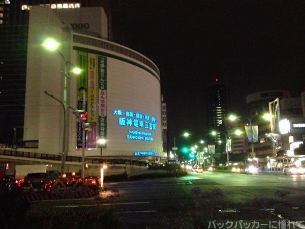 20151213132957 - 東京から神戸経由で行く!小豆島フェリー旅