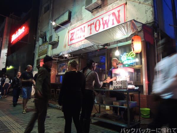 20151214210931 - 基地の街ゲート通りでディープな夜のアメリカ人街を飲み歩く