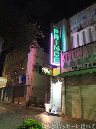 20151215215115 - 基地の街ゲート通りでディープな夜のアメリカ人街を飲み歩く