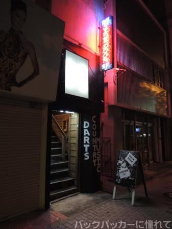 20151215215631 - 基地の街ゲート通りでディープな夜のアメリカ人街を飲み歩く