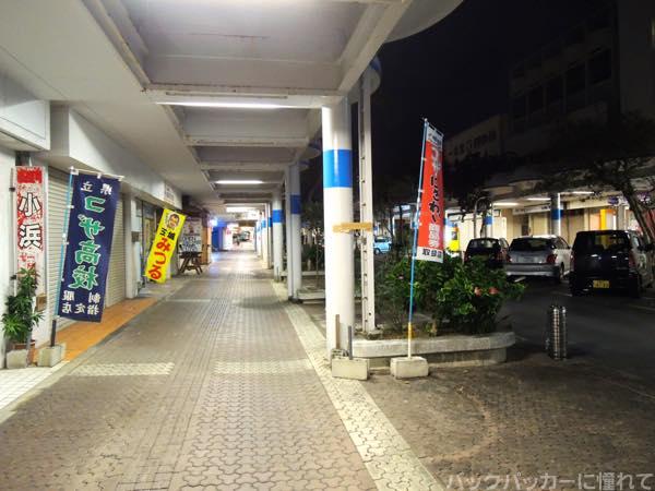 20151216072306 - 基地の街ゲート通りでディープな夜のアメリカ人街を飲み歩く