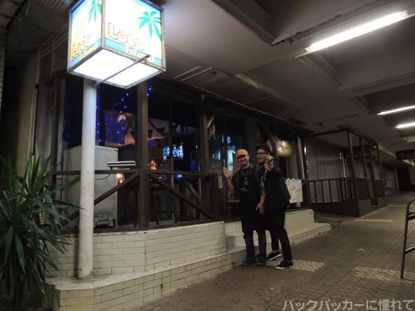20151216210101 - 基地の街ゲート通りでディープな夜のアメリカ人街を飲み歩く