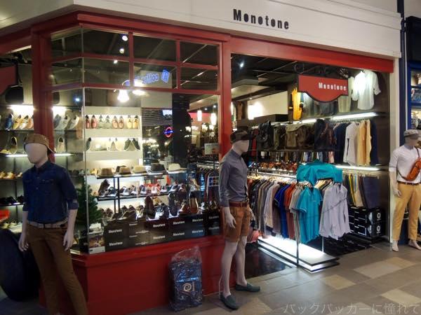 20160120203923 - 【バンコク】ターミナル21でOuky(オーキー)の100バーツTシャツがオススメ
