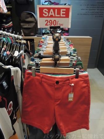 20160120221904 - 【バンコク】ターミナル21でOuky(オーキー)の100バーツTシャツがオススメ