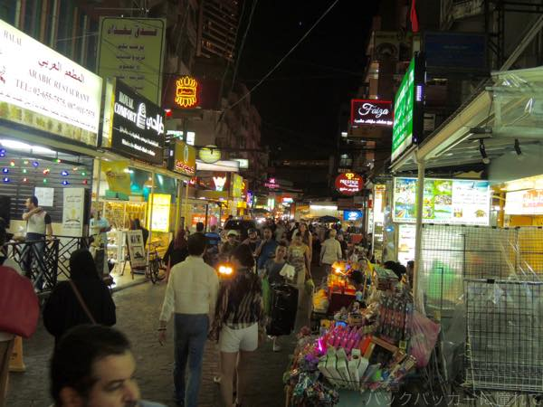 20160207140314 - バンコクアラブ人街と日本人の夜|貫き通すしかない社会人の長期海外旅行