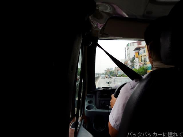 20160503201253 - 一筋縄ではいかない肩肘張った旅がベトナムなのか?