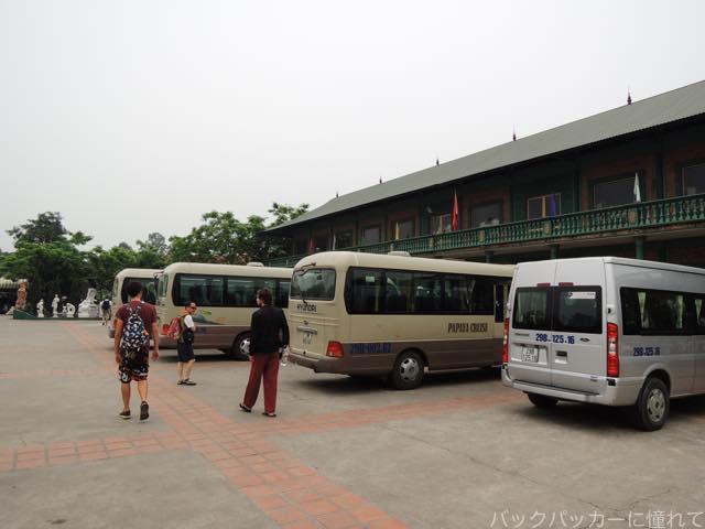 20160522172915 - ハノイからツアーバスで行く!世界遺産のハロン湾と世界一周の日本人