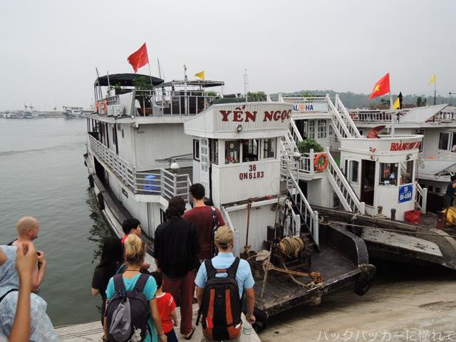 20160522180017 - ハノイからツアーバスで行く!世界遺産のハロン湾と世界一周の日本人