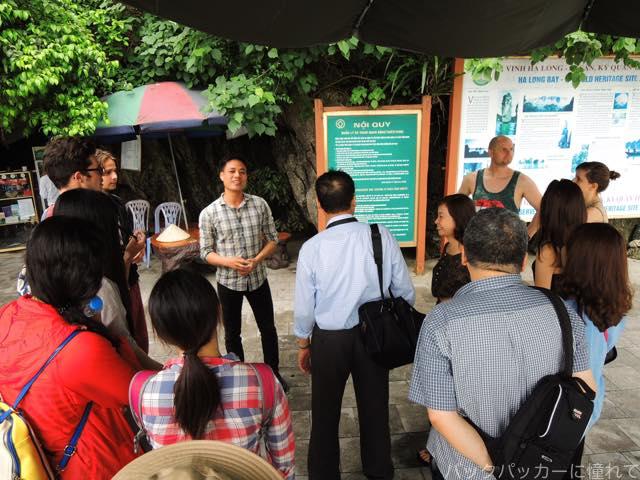 20160524211526 - ハノイからツアーバスで行く!世界遺産のハロン湾と世界一周の日本人