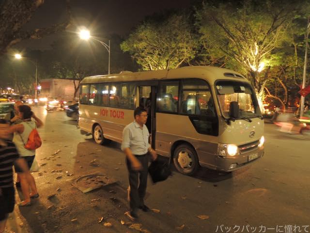 20160525053447 - ハノイからツアーバスで行く!世界遺産のハロン湾と世界一周の日本人