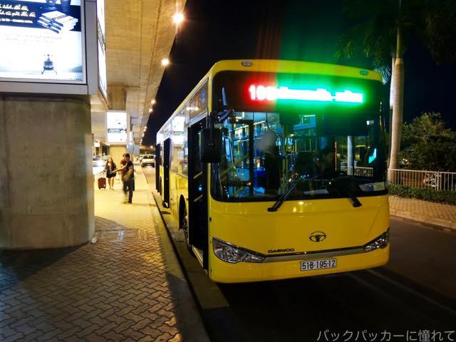 20160707191319 - 【ホーチミン】早朝深夜でも安心!タンソンニャット空港の109番バス