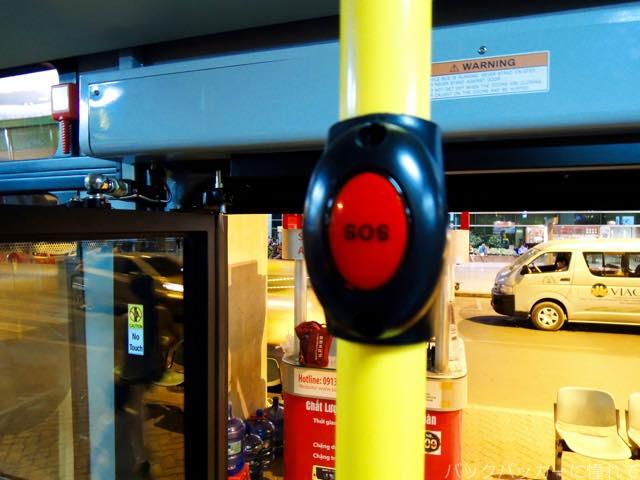20160707192354 - 【ホーチミン】早朝深夜でも安心!タンソンニャット空港の109番バス