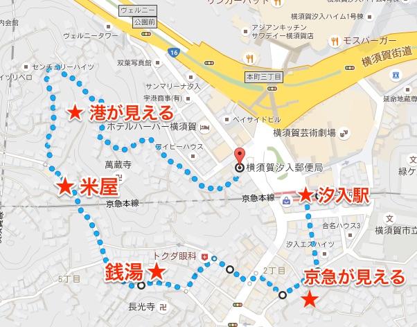 20160829215305 - 【横須賀】山ガールには負けない!汐入谷戸地区山登りを音楽で振り返る