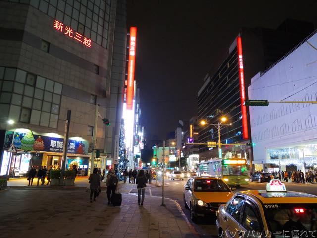 20160915061311 - 【台北】日本人が多く集まる宿「ゲストハウスくまくん。」宿泊記 '14