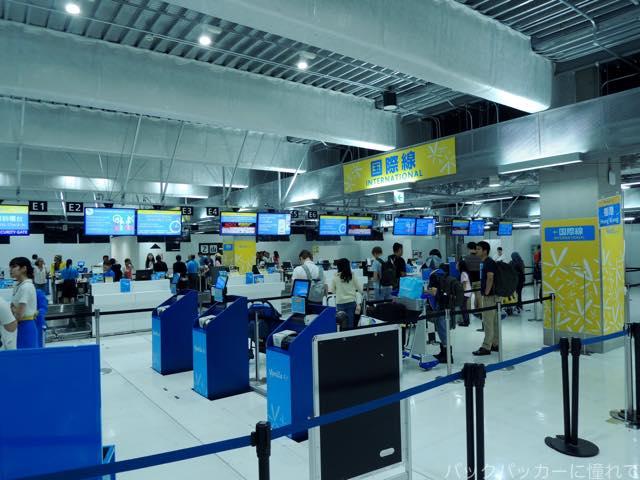 20160929183732 - バニラエアJW303便|成田から香港搭乗記'16