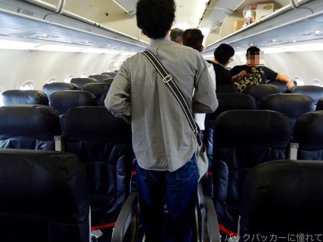 20160929184856 - バニラエアJW303便|成田から香港搭乗記'16