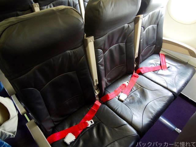 20160929190017 - バニラエアJW303便|成田から香港搭乗記'16