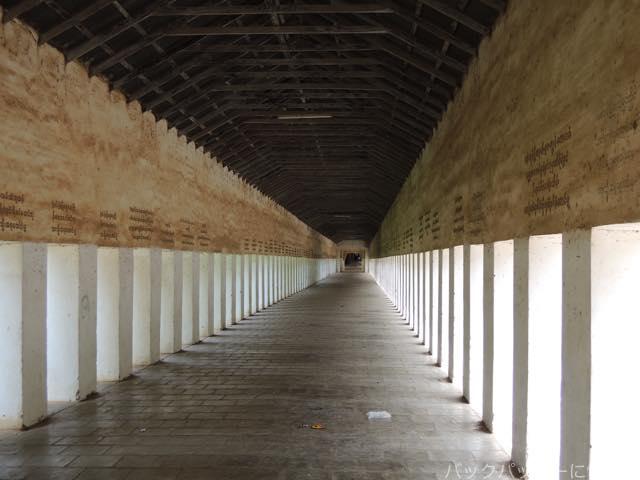 20161016123643 - ミャンマーバガン遺跡の仏塔・寺院でサンライズ&サンセット観光!