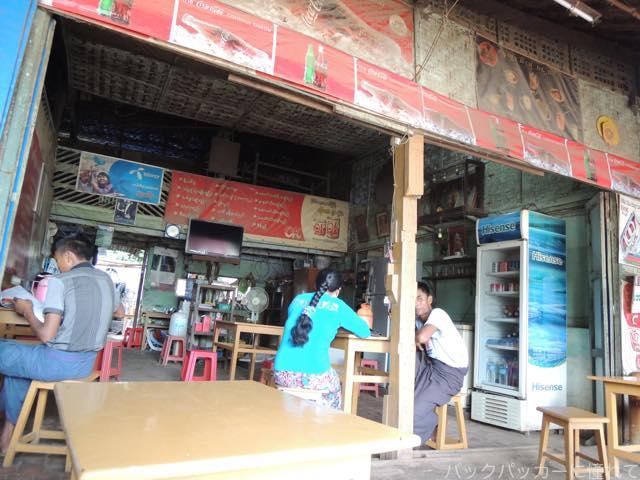 20161017190134 - 【ミャンマー】バガンのきたな美味いローカル店で絶品チキン&ポークカレー
